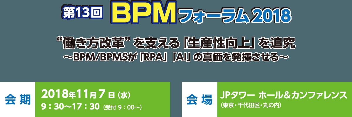 IBM-japan